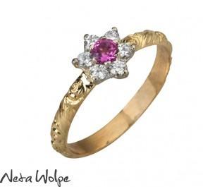 Vintage Style Tourmaline Flower Ring