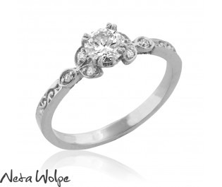Divine White Gold Engagement Ring