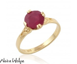 Vintage Gemstone Ring Yellow Gold