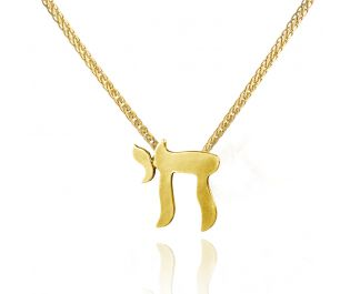 Gold Chai Necklace