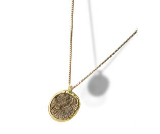 Ancient Yellow Gold Coin Necklace