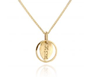 Teardrop Hammered Engraved Yellow Gold Pendant
