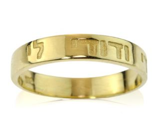 Classic Gold Engraved Wedding Ring in Yellow Gold